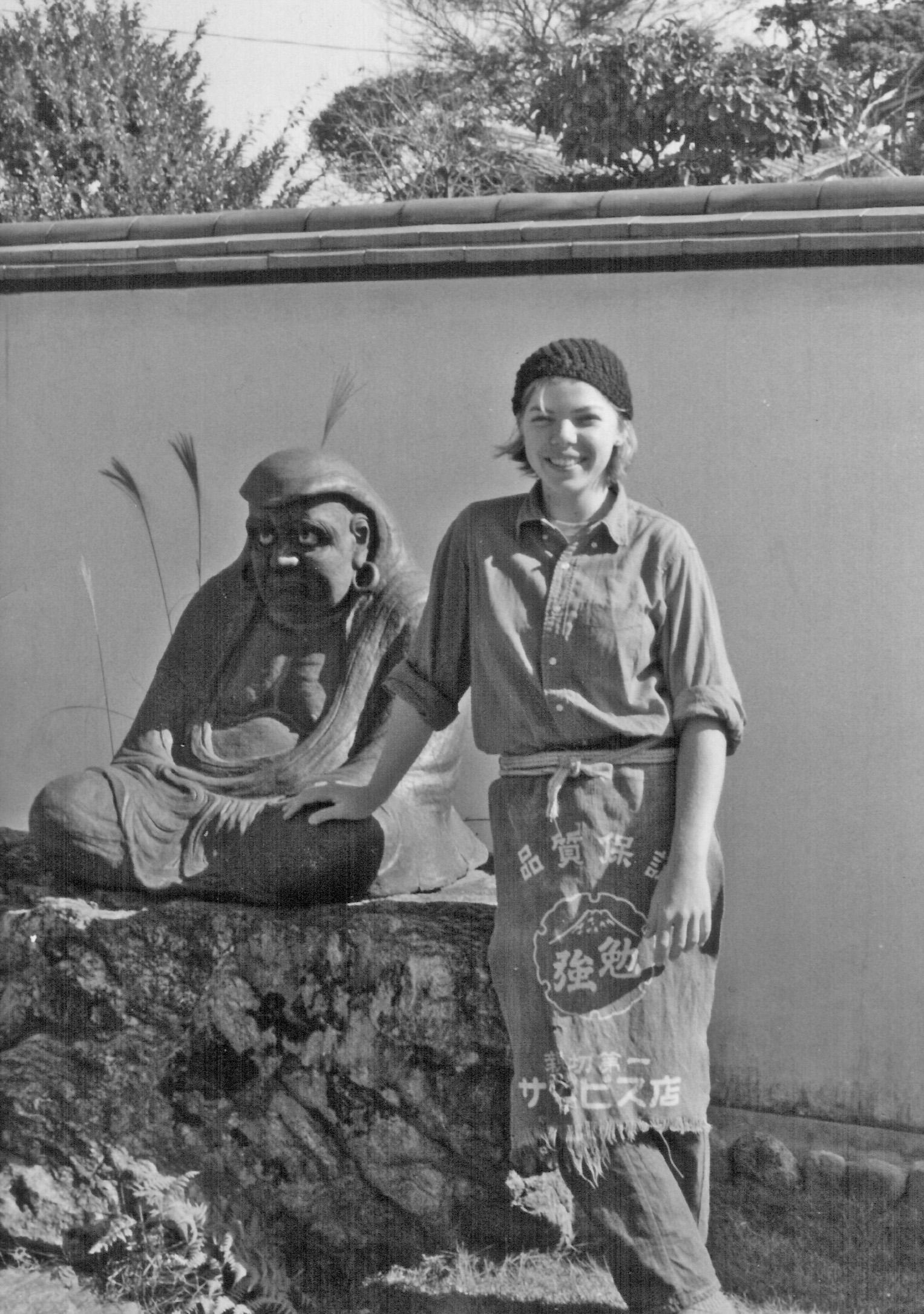 1971 Daruma, Nakazato Pottery