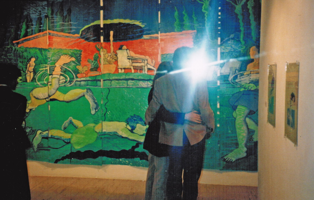 1992 CSUN installation